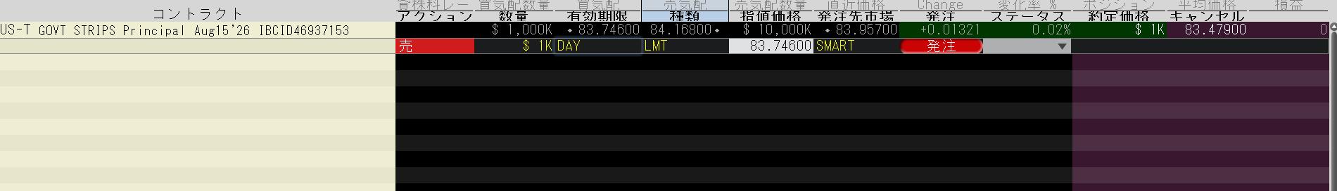 2016-06-10_100306