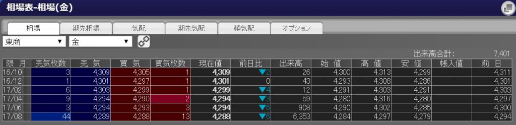 2016-09-20_131550