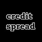 クレジットスプレッドは3シナリオで最大損失を把握する